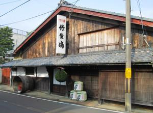 Chikubujimayoshida20160105a