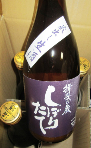 Ibinokurashibori20161021ver2