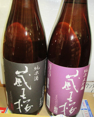 Zaouzakura20161109