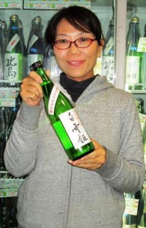 Watanabesyuzouasakosan20161219ver2