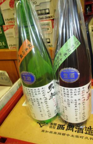 Kure28byjikagumi20170114_2