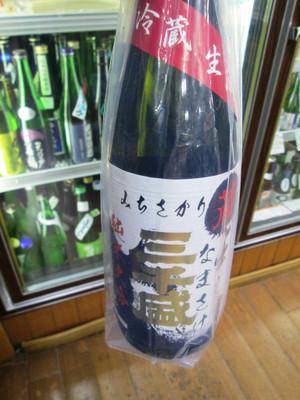 Michisakari28bykuradashi20170202