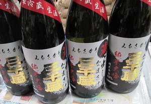Michisakari28bykuradashinama2017020