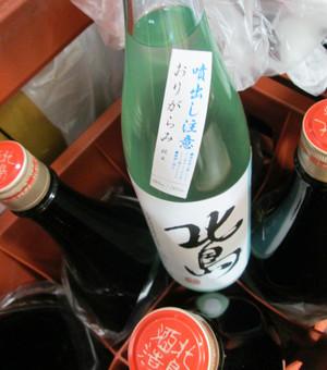Kitajima28by20170210