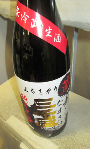 Michisakari28bykuradashi20170222