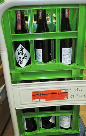 Tokoroblack28byyamada20170412