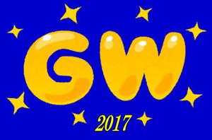 Gw2017a2