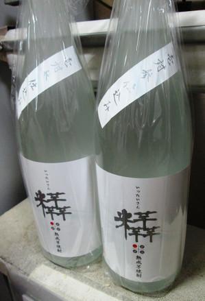 Ichitaisan20170612