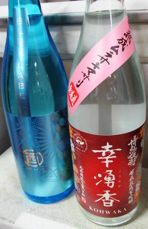 Marunishisyuzou20170703