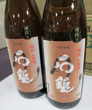 Ishizuchi28by20170712