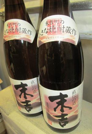 Sueyoshi20170717