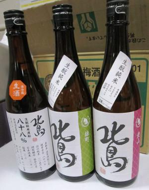 Kitajima28bykimoto20170810