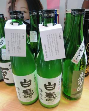 Tedorigawa29bynigori20171201
