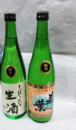 Wakaba29by20171206