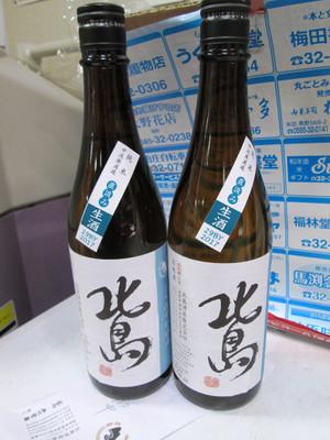 Kitajima29by20171210