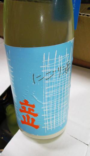 Tateyama29by20171215