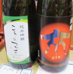Shibatasyuzoujyou20180221