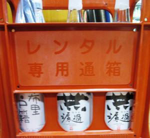 Kobamuroka20180307