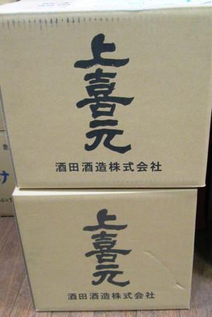 Jyoukigen29by20180310