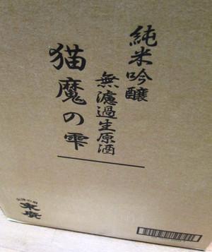 Suehiro29by20180321