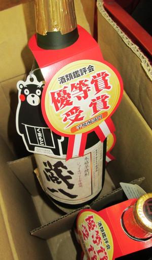 Kurahachi20180402