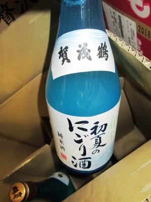 Kamotsuru29bynatsu20180425