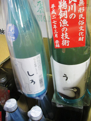 Chiyogiku29bynatsu20180427