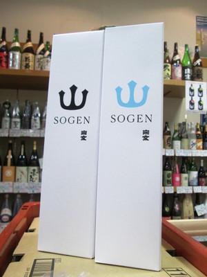 Sogen20180519