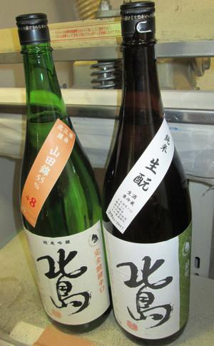 Kitajima29by20180531