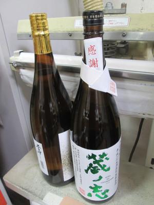 Wakashio20180608