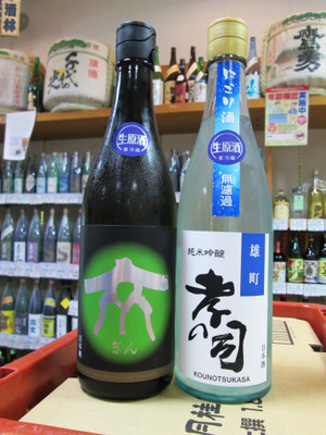 Shibatasyuzou29by20180626_2