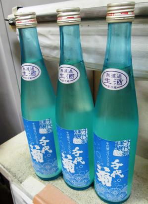 Chiyogiku29by20180705