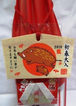 Yukinoboshajynshinshuoirikubi