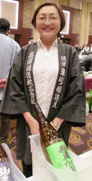 Takazawasyuzousama