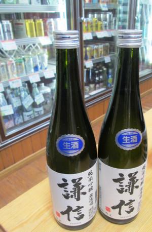 Kenshin30by20190222