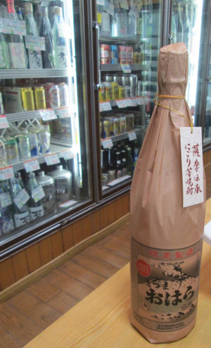 Satsumaohara20190220