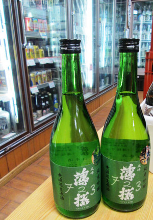 Usuzakura30by20190301
