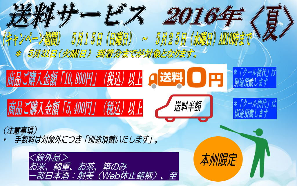 Summer2016souryou11_2