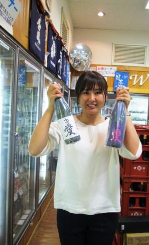 Tomikawamarikosan20200910b_20200913163601